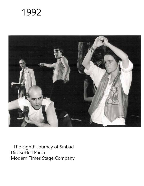 the eighth journey of sinbad by soheil parsa 1992 modern times stage company photo credit