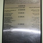 Canadian For Bam Reconstruction Committee contributed $133,434.00 to build a school in Bam Photo Credit: Ahmad Tabrizi
