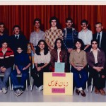 Persian Heritage Language School (Bickford Park School at Christie Subway Station,, March 1981 (Nowruz) Standing from left: Mr. Parsi (principal), Mr. Amani (teacher), Ramesh, Omid Faghani, Nader Naderi, X, Dr. Kighobadi (teacher) Sitting from left: X, X, X, Hengameh Faghani, Elham Faghani, Mrs Nasehi Photo Credit: Ms. Mary Faghani