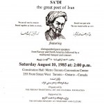 Honouring the 800th anniversary of the Birth of SADI_Aug10-1985