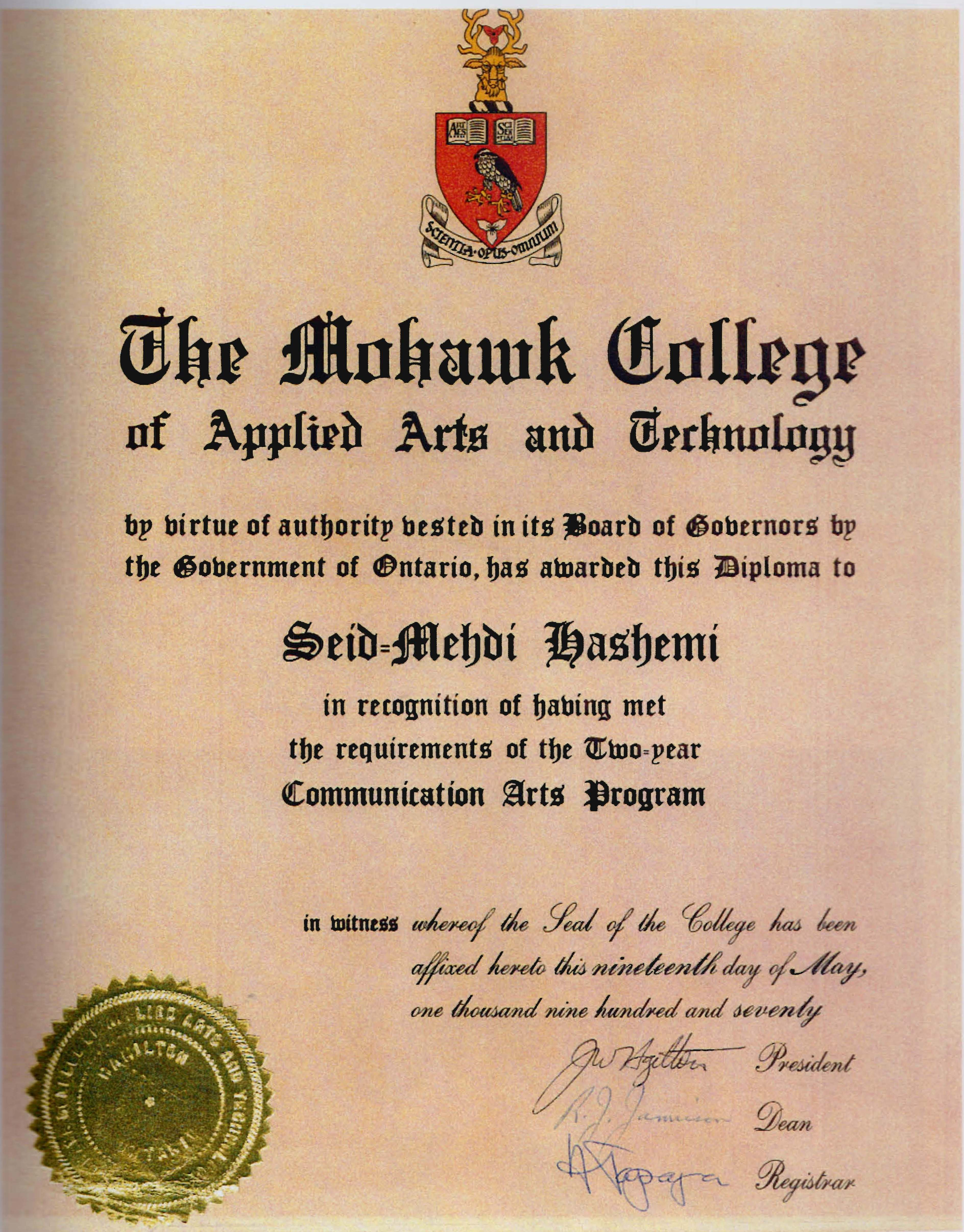 award application letter mohawk college