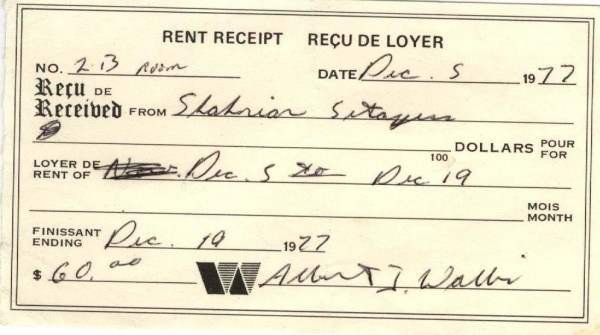Rent Receipt Dec 5 1977 60 for 2 weeks for a Room Photo Credit – Room Rental Receipt