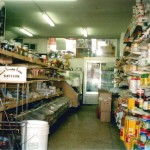 1st Iranian Grocery Store in Toronto Dan Bakery; 363 Wilson Ave (Wilson and Bathurst) Established in 1984 by Mr. Saeid Nehzati and Anna (Youn Sook Ahn) Photo Credit: Mr. Saeid Nehzati